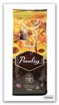 Кофе заварной Paulig Kenya 250 гр