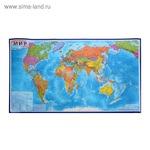 1342509 Карта мира Политическая, 1:35М, 101х61см, ламинированная, настенная