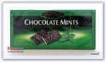 Шоколад Maitre Truffout (ментол) 200 гр