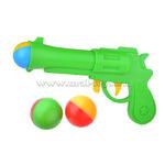 Пистолет с шариками (в пакете)035421