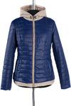 04-1112 Куртка демисезонная University (синтепон 200) Плащевка Сапфир