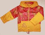 4102- Куртка для девочек на флисе