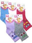 Детские носки BFL C226 хлопок XL (31-33)