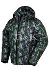 Куртка мужская 909 треугольники зеленые