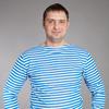 Тельняшка утепленная ВДВ (голубая)