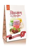 """Смесь для приготовления французского десерта """"Macaron"""" из фундука"""