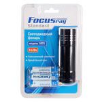 Фонарь светодиодный Focusray 1001, алюминий, 9 светодиодов, 3AAA