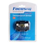 Фонарь светодиодный Focusray 1053, пластик, налобный, 2 белых светодиода, 3AAA