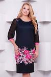 Цветочная композиция платье Талса-1Б д/р