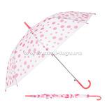 Зонт 10544-3В (53см.) в пакете