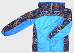 4501 Куртка для мальчиков на флисе