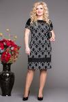 Платье «Мираж»