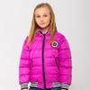 """Демисезонная куртка-жилетка для девочки """"Дана"""" (рост 146 см)"""