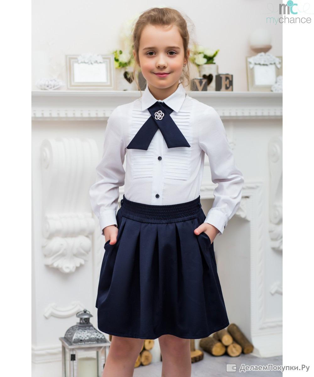 Купить блузки с длинным рукавом для девочки