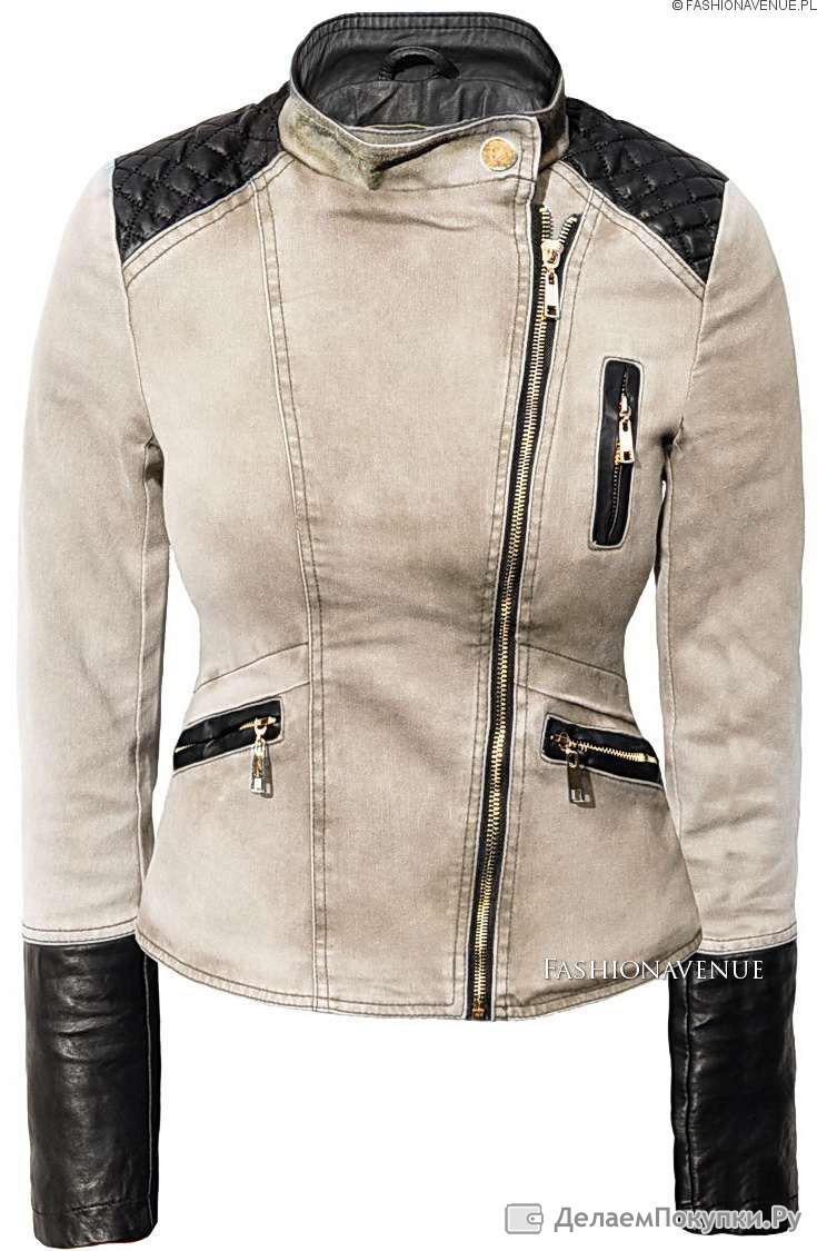 Джинсы женские куртки