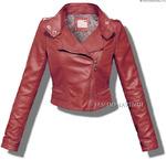 Куртка женская RAMONESKA #35