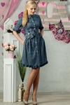 Платье Moda-Versal: 1717