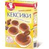 Кексики с шоколадной глазурью, 200 гр.