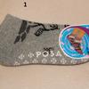2853-5 Роза носки женские ангора короткий паголенок