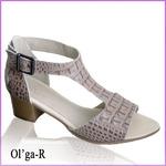 Босоножки Olga-R_беж