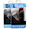 Стекло защитное для Samsung GALAXY S5 mini - Premium Tempered Glass 0.26mm скос кромки 2.5D