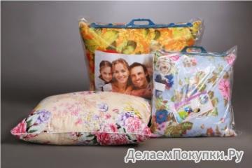 Подушка файбертекс 50х50см