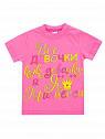 Футболка Bonito - Розовый цвет 136910
