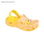Туфли для пляжа детские арт. 44813-NM (желтый) (р. 28/29)