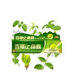 Фитокрем Pruritus Herbal Cream (Травяной от всех видов зуда) 25 гр.