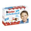 Kinder Schokolade Молочный шоколад с начинкой 300г