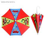 """Зонт детский """"Самый быстрый"""", Тачки, 8 спиц, d=52 см"""