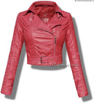 Куртка женская RAMONESKA #42