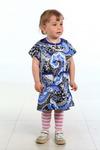 Мд-19 Платье детское (р.28-30), кулирка