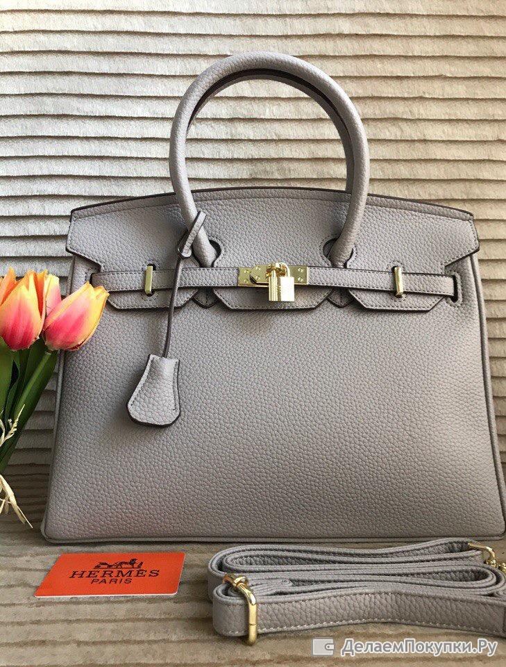 Женская сумка Hermes Birkin в Украине Сравнить цены