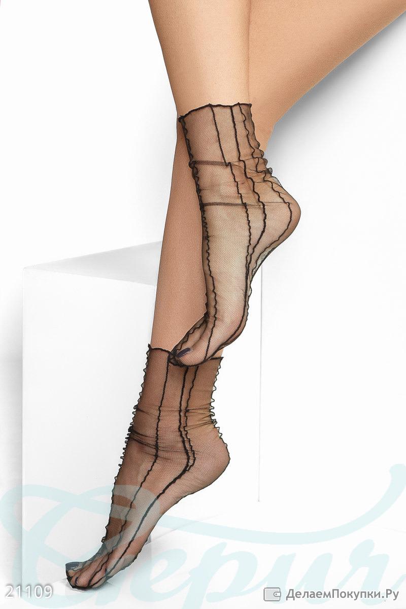 d7bc376767304 Оригинальные капроновые носки - купить со скидкой | «Делаем покупки»