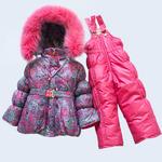 Зимний комбинезон для девочки «Розовая Абстракция 2017»