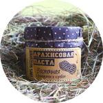 Арахисовая паста «Восточная», 300 гр.