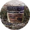 Арахисовая паста «Шоколадная», 300 гр.