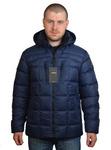 Куртка зимняя мужская ЗМ10-1 Синий