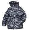 Куртка зимняя для мальчика разные цвета размеры 146-158 арт. 26.12