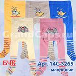 14С-3265 Махровые 074-80 см БЧК (колготки детские)