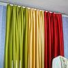 Портьерная ткань с текстурой шёлка метраж цвет ЗОЛОТО
