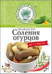 Приправа для соления огурцов, 35 гр.