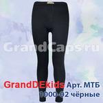 МТБ 1000-02 черные GrandDeKids (термобелье подростковое)