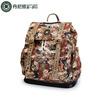 Рюкзак Danny bear --DBTS59531-45