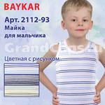 2112-93 цветная в полоску рост 086-92 (0) Baykar (майка для мальчика)