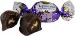 Чернослив с грецким орехом в шоколадной глазури