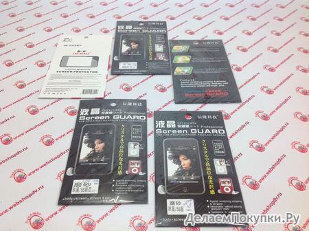 Защитная плёнка на iPhone 5/5s diamond (1 шт) 3667