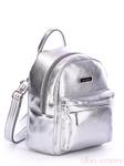 Рюкзак 170231 серебро