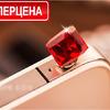 Украшение в разъём телефона (кристалл)